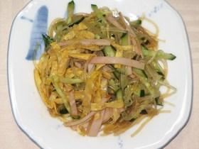 胡瓜と春雨のサラダ