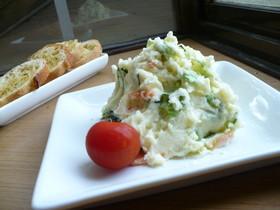 枝豆とクリームチーズのポテトサラダ