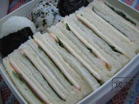 ✿ 大葉・ハム・チーズのサンドイッチ ✿