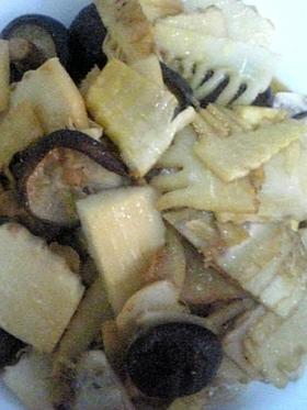 ☆筍と椎茸のバター醤油炒め☆