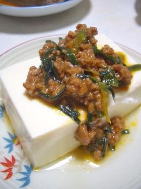 ☆肉みそ豆腐のせ☆