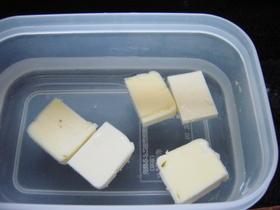 便利です!バターの保存方法