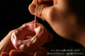 新郎新婦結婚のお祝いで作る「ドーナツ」
