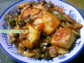 中華風チリソースの豆腐ステーキ