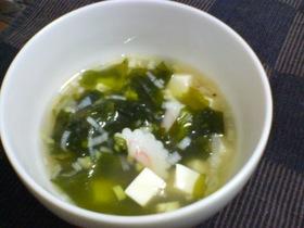 カルシウムたっぷり★わかめスープ