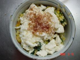卵白でふんわり豆腐丼