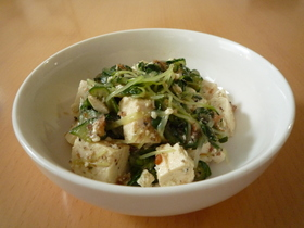 豆腐のオリーブオイルと梅のサラダ