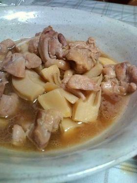 竹の子(筍)と鶏肉の煮もの