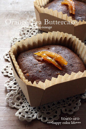 オレンジティーバターケーキ♪