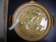 たまトマ雑炊の写真