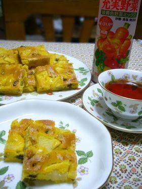 HMで簡単★充実野菜deアップルケーキ★