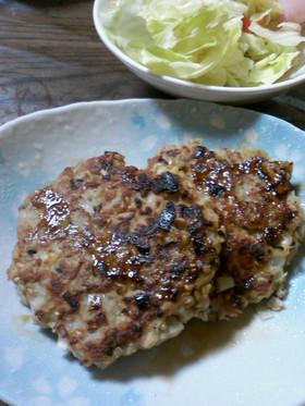 根菜たっぷり・つくねハンバーグ