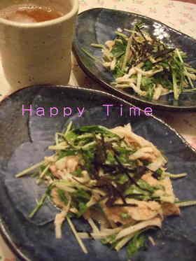 めんつゆで✿水菜サラダ