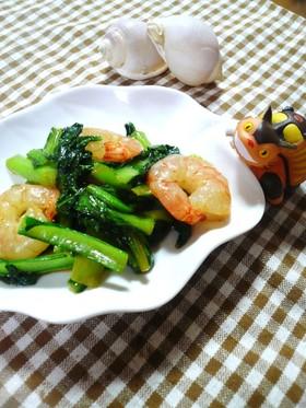 小松菜と海老のオイマヨ炒めっ酢☆