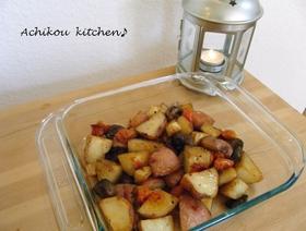 簡単!野菜のオーブン焼き