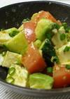 豆腐とアボガドのピリ辛サラダ