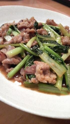 豚とターサイのすっぱ中華炒め