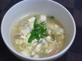 具だくさんでヘルシー★中華スープ