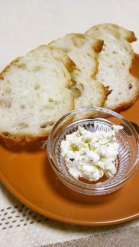 クリームチーズ&クレソルのディップ