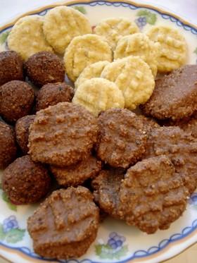 超簡単♪濃厚チョコレートクッキー