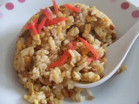 納豆炒飯、召し上がれ。