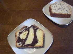 (・v・)おとくいのマーブルケーキ