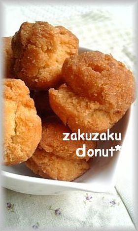 ♡ザックザク♥ドーナツ♡