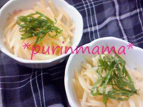 ☆しゃきしゃき❤じゃがいもの酢の物☆