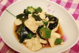 豆腐とおくらとわかめの中華風和え物♡