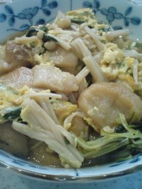 焼麩・水菜・えのきの卵とじ