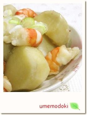 ✿海老と里芋の煮物