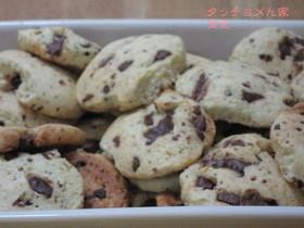 生クリームでチョコチップクッキー