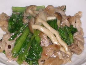小松菜と豚のオイタレ炒め