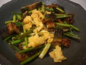 鰻とニンニクの芽のスタミナ炒め