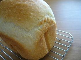 ホシノ天然酵母★食パン★HB