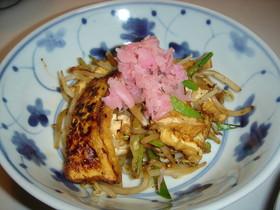 マクロビ 厚揚げと野菜のチャチャッと炒め