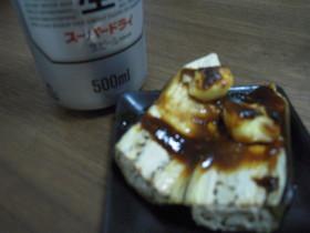 ビールと一緒に☆茄子の味噌チーズトースト