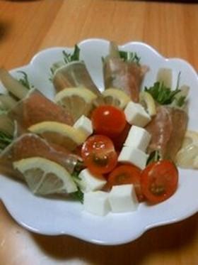 水菜とヤーコンの生ハム巻き