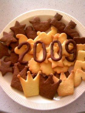 定番★クッキー
