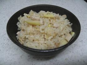 簡単タケノコ御飯