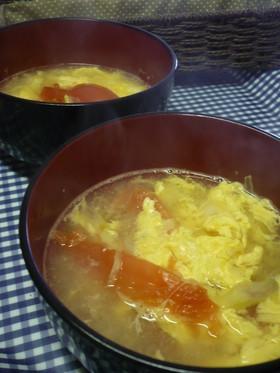 ★たまごとトマトの中華スープ★