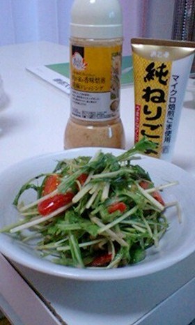 一工夫で美味しくなるごまベースサラダ☆