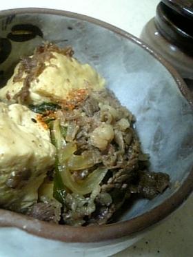 *しっかり肉豆腐*
