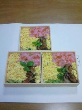 桜の木のちらし寿司