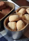 胡桃のほろほろクッキー。