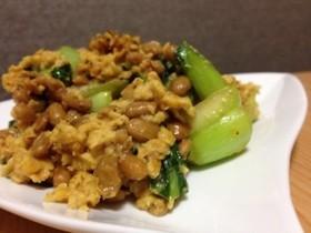 納豆とチンゲンサイの炒め物