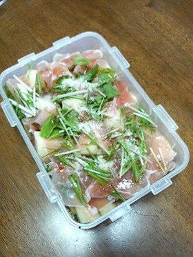生ハムとりんごと水菜のサラダ