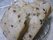 クルミレーズン 黒糖食パン!の写真