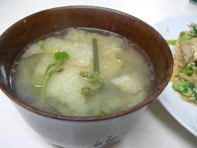 わらびと松山あげのお味噌汁