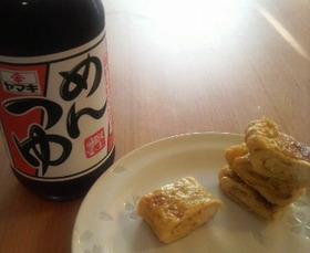 ヤマキめんつゆ☆卵焼き